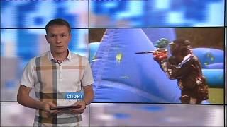 Спортивные новости 07.08.2019