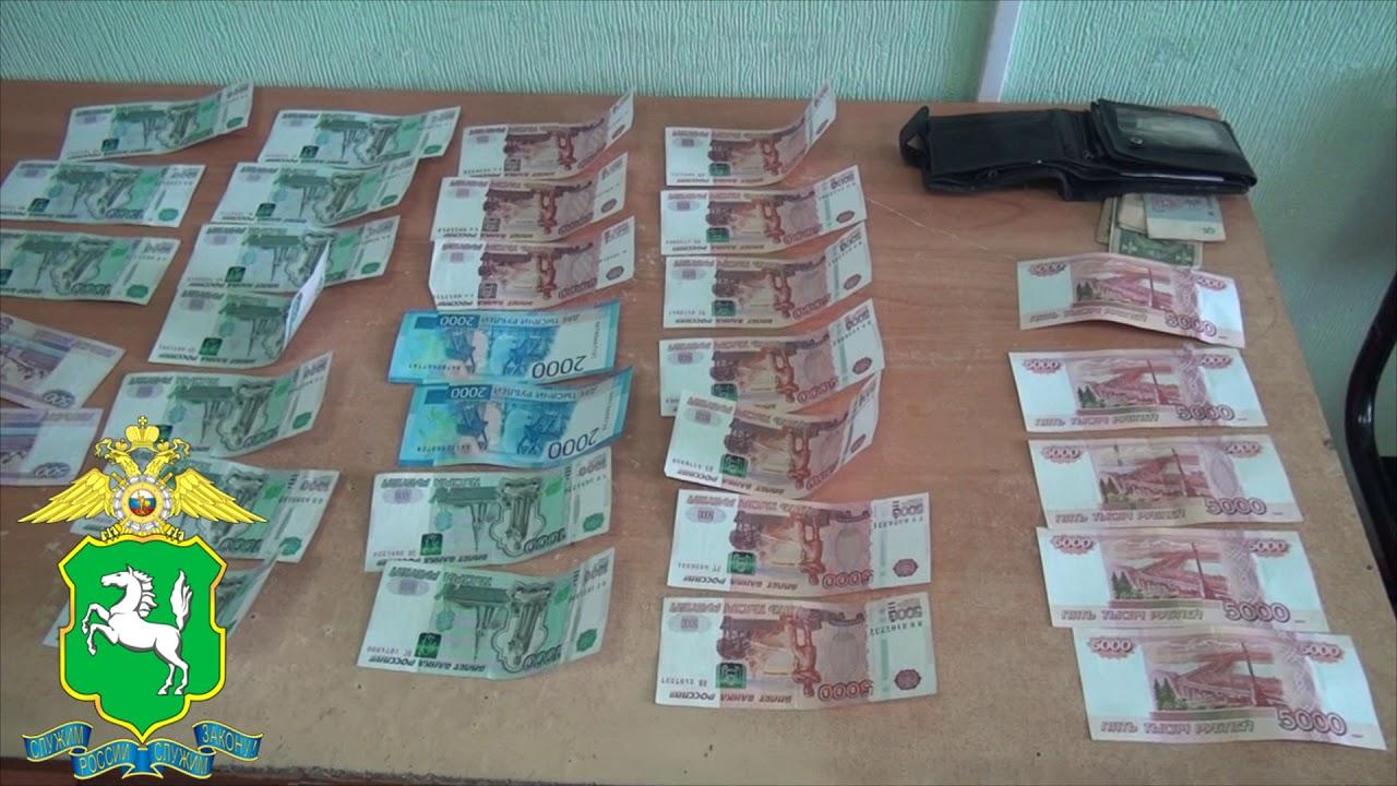В Томской области полицейские задержали подозреваемого в хищении денежных средств