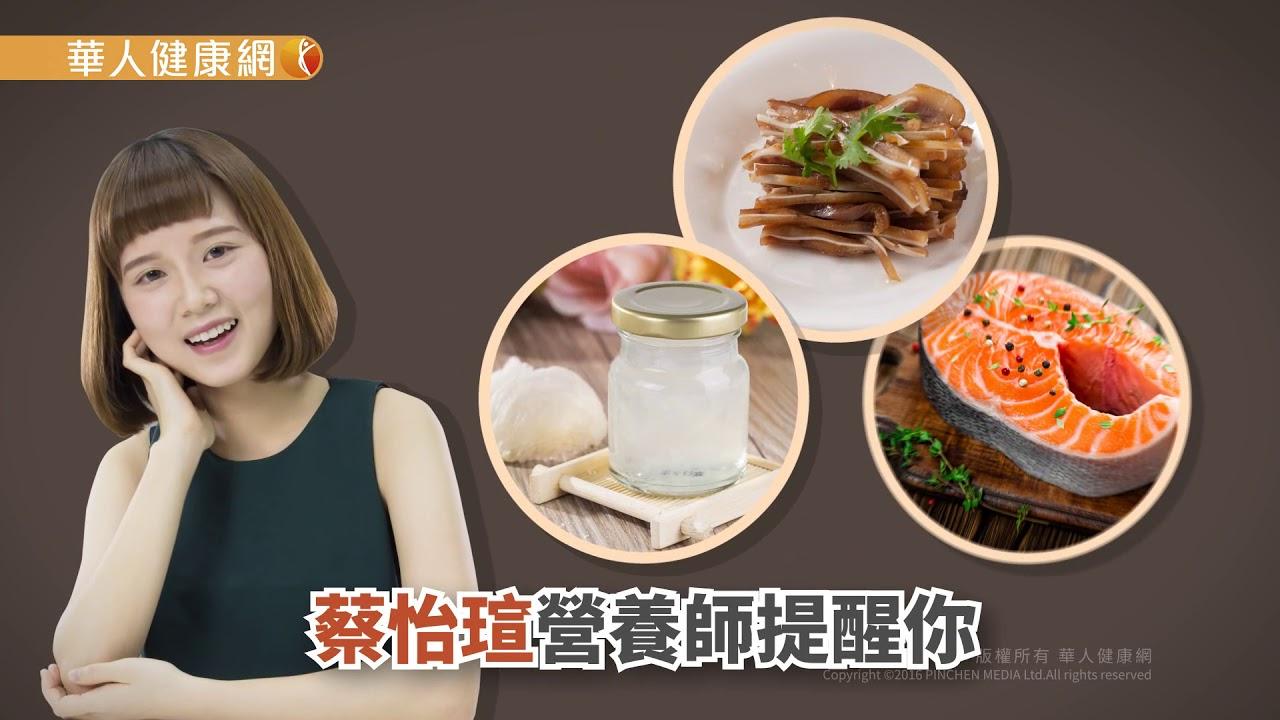【華人健康網】健康小學堂-關節卡卡吃葡萄糖胺哪夠!加3大營養素cp值更高 - YouTube