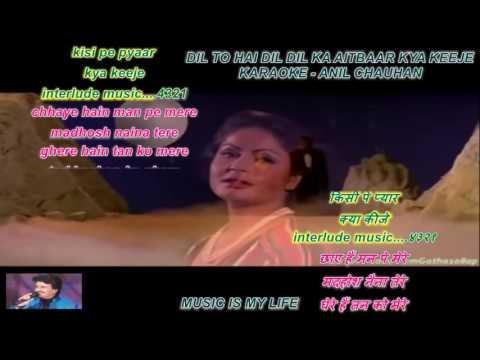 Dil To Hai Dil Dil Ka Aitbaar - Karaoke ( With Scrolling Lyrics Eng  & हिंदी  )