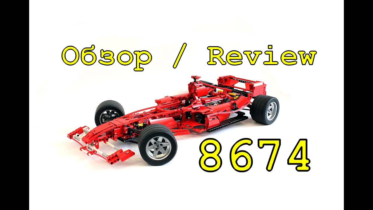 Lego Technic Ferrari F1 Racer 1 8 8674 Review Легенды