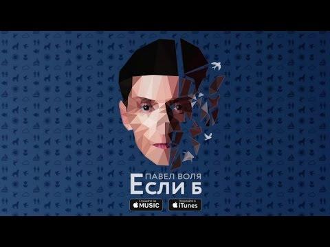 Сказки Бажова Павла Петровича скачать бесплатно или читать
