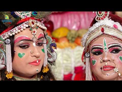 Padharo Radha Sang sarkaar !! Lucky Maadhav !! +91 98153 76846