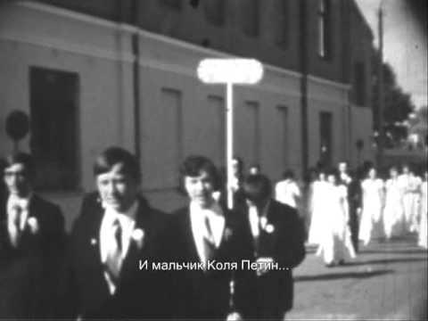Тарту 1994