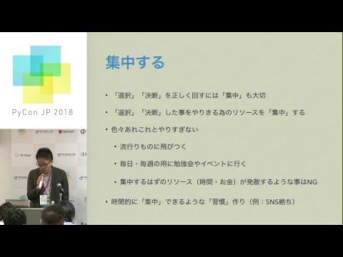 Image from 01-104_Pythonistaの選球眼(せんきゅうがん) - エンジニアリングと野球の目利きになる技術(Shinichi NAKAGAWA(野球エンジニア))
