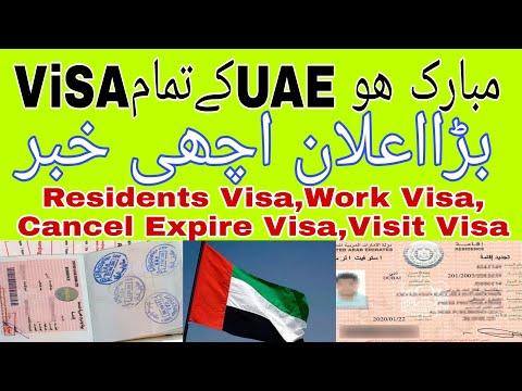 Residents, Visited, Expire, Cancel,Visa,UAE extends fine waiver for visa violators till December31
