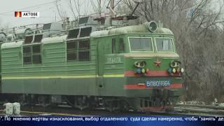 Проводники изнасиловали пассажирку прямо в купе поезда!