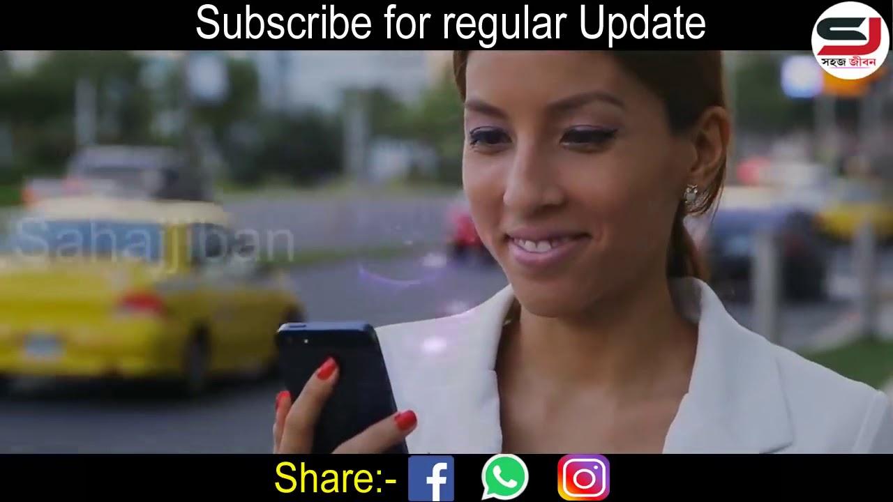 জীবনের কঠিন সত্যি    Success Motivational Quotes in Bangla    Motivational Video