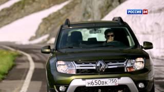 Тест-драйв обновленного Renault Duster // АвтоВести 213(Тест-драйв обновленного кроссовера Renault Duster. Говорят, что теперь француз еще увереннее чувствует себя на..., 2015-06-29T14:00:37.000Z)