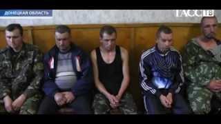 сегодня последние новости, В Макеевке ополчением взяты в плен пять украинских военных