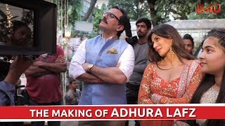 The Making Of Adhura Lafz |Baazaar | Saif Ali Khan, Radhika Apte | B4U Motion Pictures