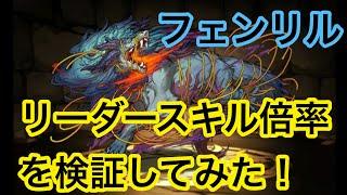 07812-puzzle_dragons_thumbnail