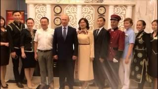 Встреча Президента России в отеле