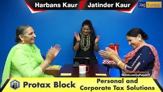 Episode 11 | Dekhi Keehdi Gall Bandee | Game Show | Harbans Kaur vs Jatinder Kaur |Jag Punjabi TV