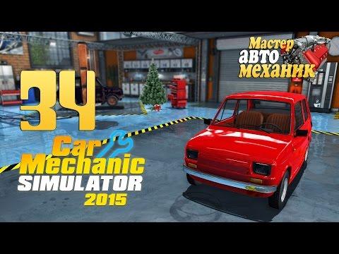 Car Mechanic Simulator 2018 - ПОЧЕМУ ИГРА УДАЛИЛА МОИ МАШИНЫ! КРАХ ВСЕГО!