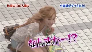 1명 속일려고 100명 동원하는 일본의 몰래카메라 클라스 ㅋㅋㅋㅋ