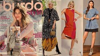 Burda Style 02 2021 Модные тренды сезона весна лето 2021 Розыгрыш журналов