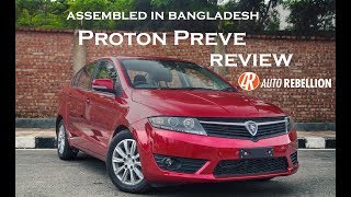 Proton Preve by PHP Automobiles | Full Review | Auto Rebellion | Bangladesh
