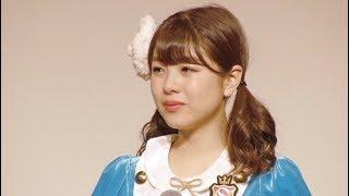 2017.6.5 アンジュルム中西香菜バースデーイベント(20歳/1997.6.4生)