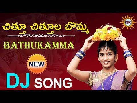 Chithu Chithula Bomma Bathukamma New Dj Song | Bathukamma Special | Disco Recording Company