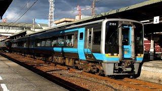 【HD】JR予讃線 特急宇和海2000系気動車 2151+2105 松山駅発車