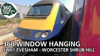 1W01 Evesham to Worcester Shrub Hill in 360º (View in 4K)