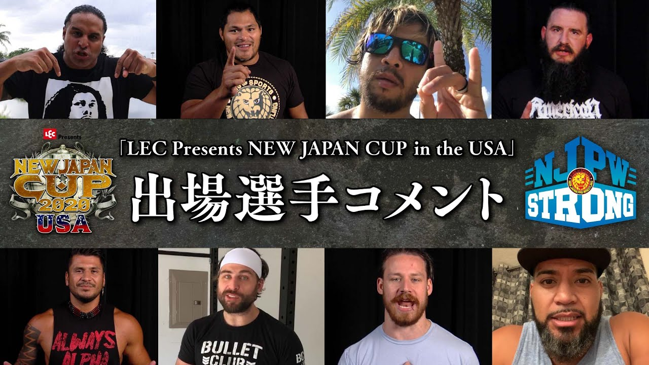 「LEC Presents NEW JAPAN CUP 2020 in the USA」 出場選手コメント