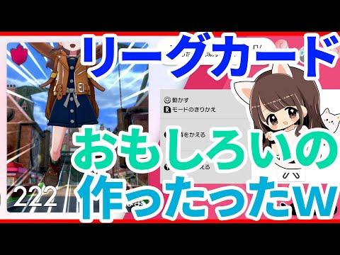 背景 盾 カード ポケモン リーグ 剣