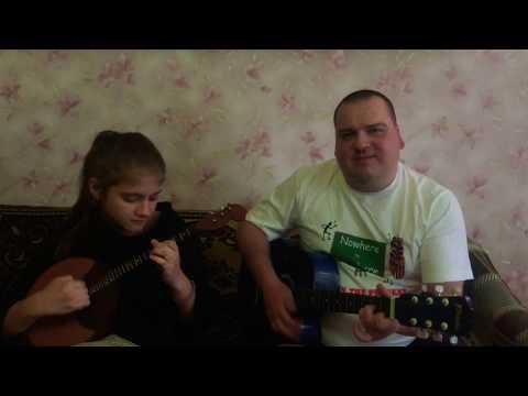 Юрий Тарасов и Джульетта Цикуниб - Старый клён