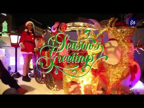 Season's Greetings: How do Jordanians celebrate Christmas?