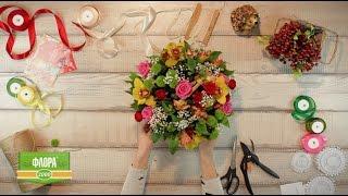 Заказать необыкновенный весенний букет от флориста