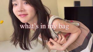 What's in my bag 👜 왓츠 인 마이백 | 정리안한 찐 가방 속 소개....💕