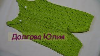 Вязание спицами. Полукомбинезон  к комплекту. ЧАСТЬ 1   ///  Knitting for beginners. Bib