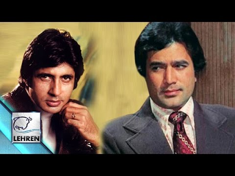 Rajesh Khanna Never LIKED Amitabh Bachchan!