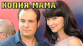 Посмотрите на взрослого красавца сына актрисы Нонны Гришаевой от известного актера