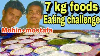 7 kg foods eating challenge   ৭ কেজী খাবার এর  বাজী   mostafa And Mohin   আলোকিত জীবন