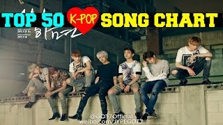 K-POP SONG CHART [TOP 50] SEPTEMBER 2015 [WEEK 5]