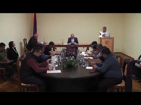 Սիսիանի համայնքի ավագանու նիստ 20.09.2019