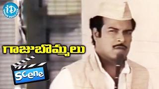 Gaaju Bommalu Movie Scenes - Poornima Fires On Nutan Prasad || Gummadi || Sarath Babu