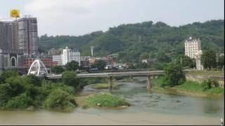 248. Cửa khẩu Lào Cai   Biên giới Ngã ba sông