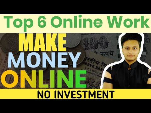 Top ways to make money online 2019 | Best ways to earn money online 2019 | fastest way