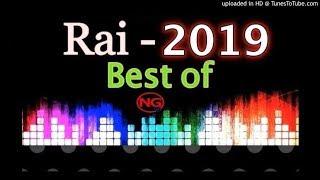 Le milleure de Rai 2019  Remix 🔥 Rai 2 luxe