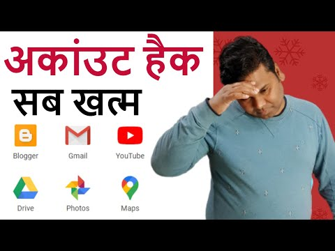 Gmail & YouTube
