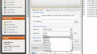 ParseMX 1.2 Парсер с любого сайта для OpenCart