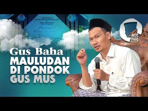 Gus Baha' | Mauludan Di Pondok Gus Mus