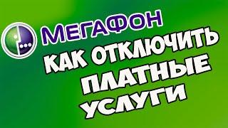 видео МегаФон Россия настройка интернета