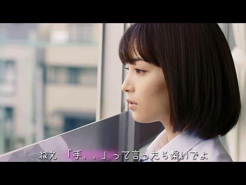 whiteeeen「テトテ with GReeeeN」MV(Short Ver.)