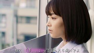 whiteeeen「テトテ with GReeeeN」MV(Short Ver.) thumbnail