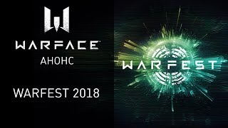 WARFEST 02.09.18  – промо-анонс