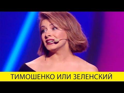Елена Кравец о